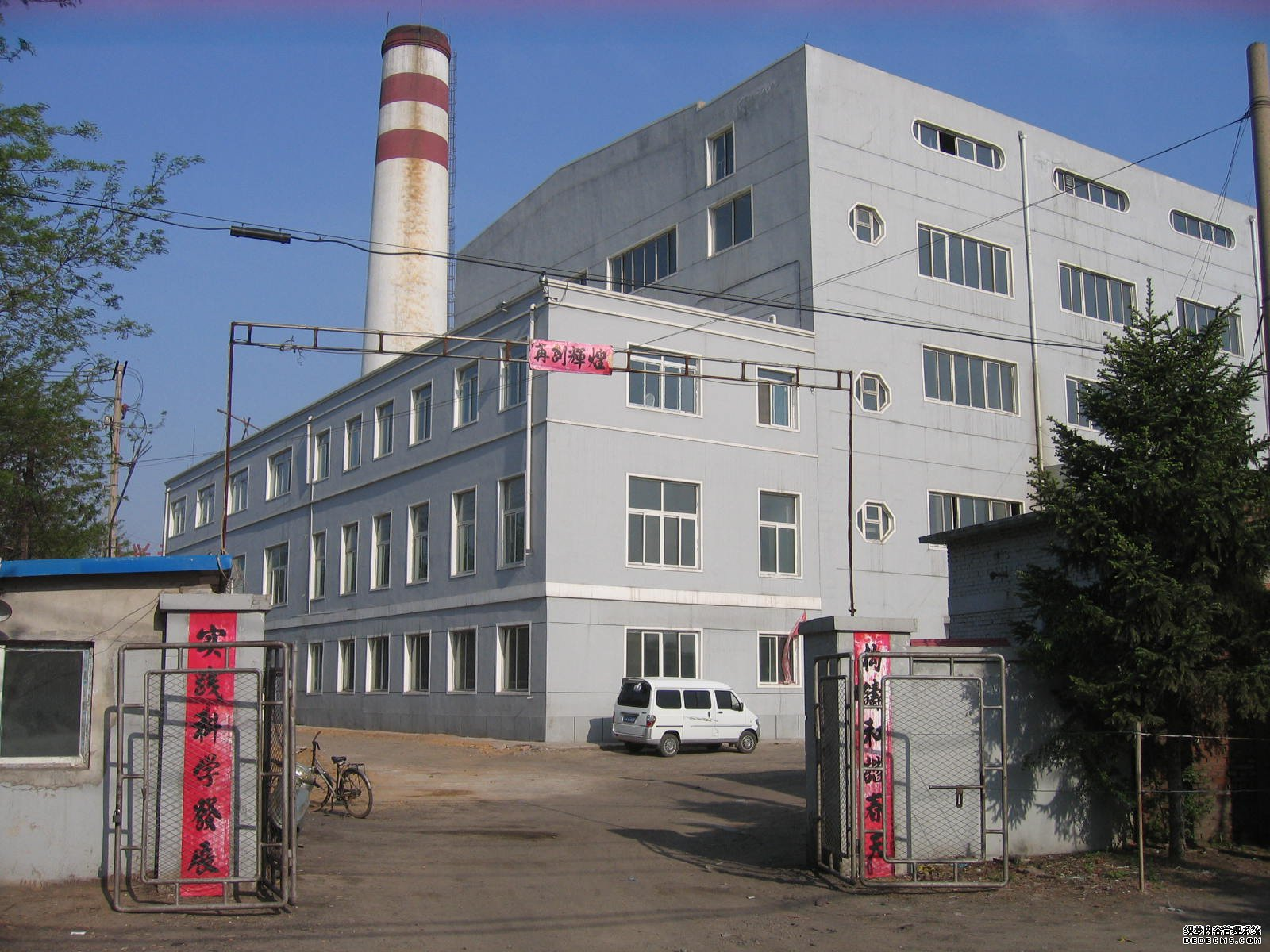 齐齐哈尔龙城热力公司