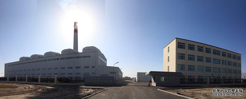 鹤岗市盛蕴热电有限公司