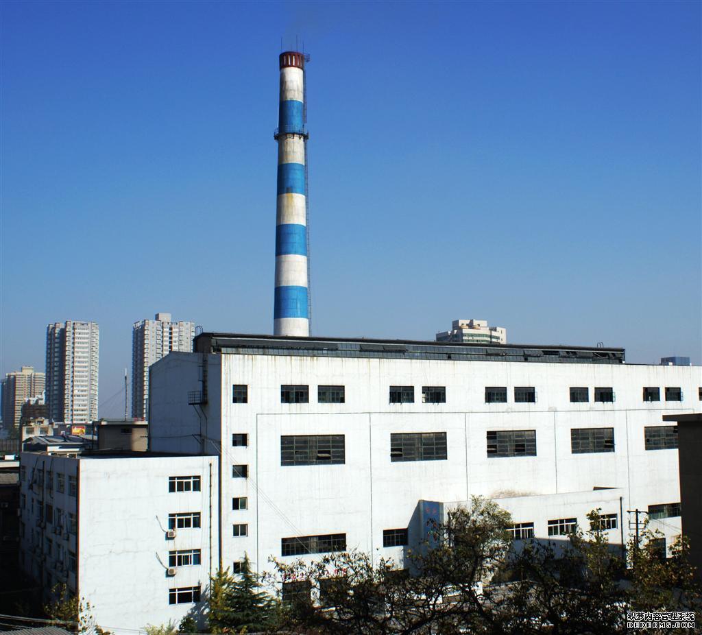 延寿县中和供热有限公司