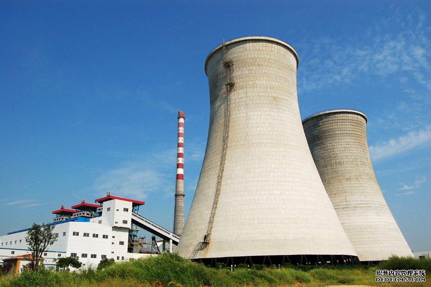 伊春市林都热电厂