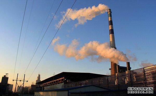 喜签大庆市西城热力有限公司供热收费系统企业版