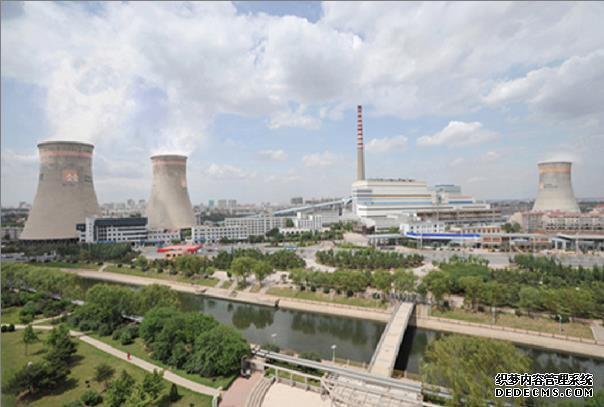 喜签绥芬河市圣火供热有限公司供热收费系统企业版