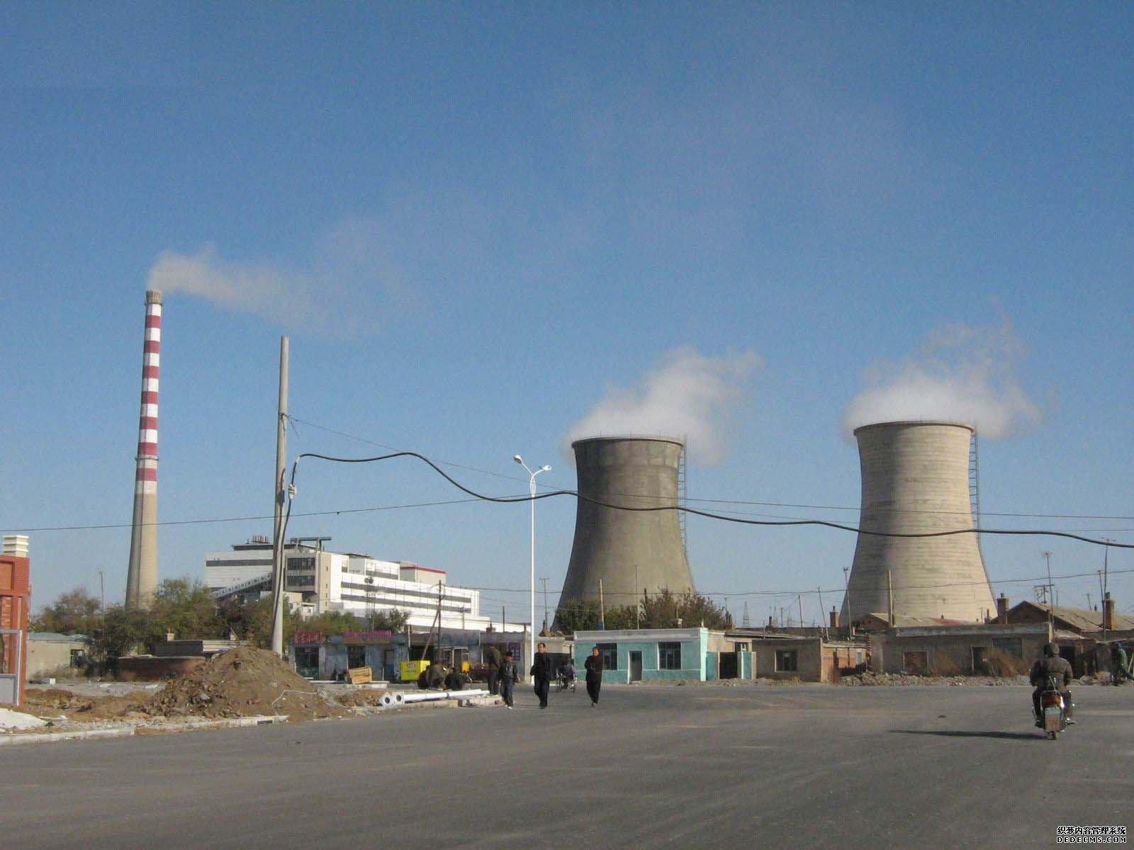 喜签海林市广龙供热有限责任公司供热收费系统企业版